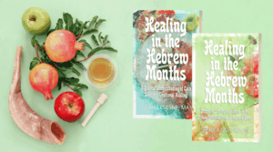 Two books in the Healing in the Hebrew Months series on a light green background with pomegranates, honey and a shofar